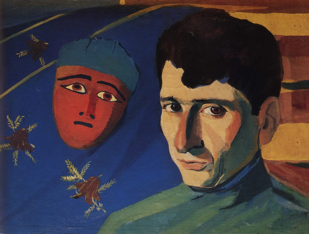 «Портрет поэта Егише Чаренца»