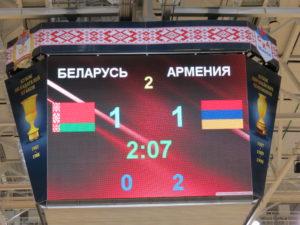 итоговый счет матча в Минске 1:1