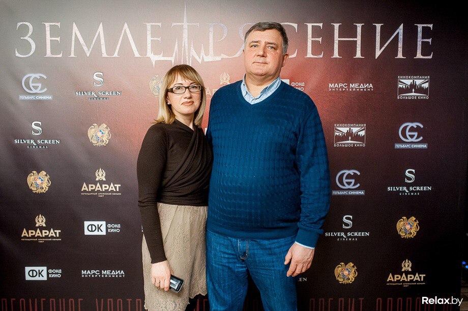 Сергей Жидков со спутницей