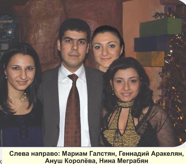 "Организаторы фестиваля ""Миасин"""