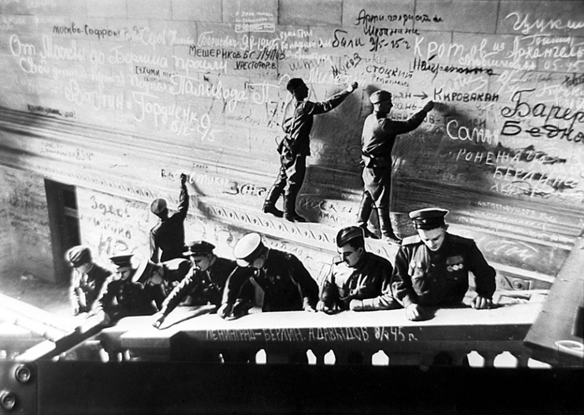 Армянские надписи на стене Рейхстага в Берлине.