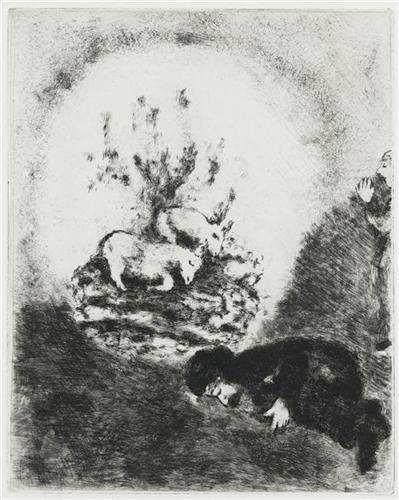 Марк Шагал. «После потопа Ной предлагает жертву Богу». 1931 г.