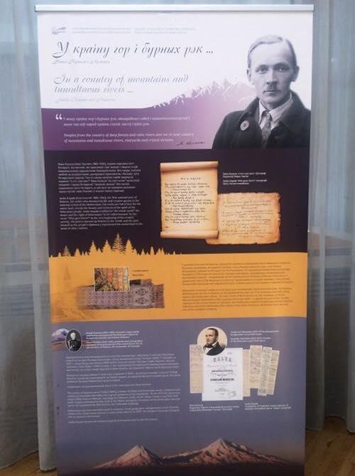 Один из стендов, на котором представлена связь Купалы с армянским народом
