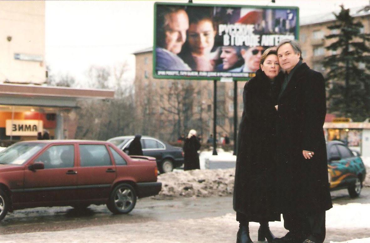Родион Нахапетов с женой Натальей Шляпникофф.