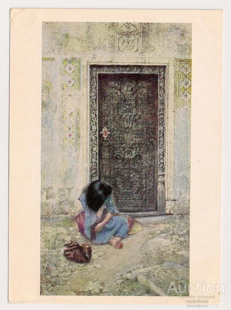 «Покинутая» (1894 г.)