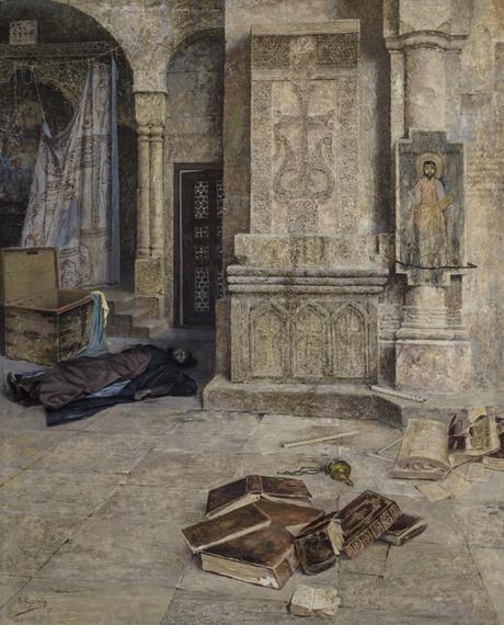 «Попранная святыня» (1895 г.)