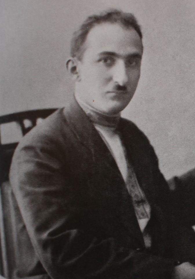 А. Геурков